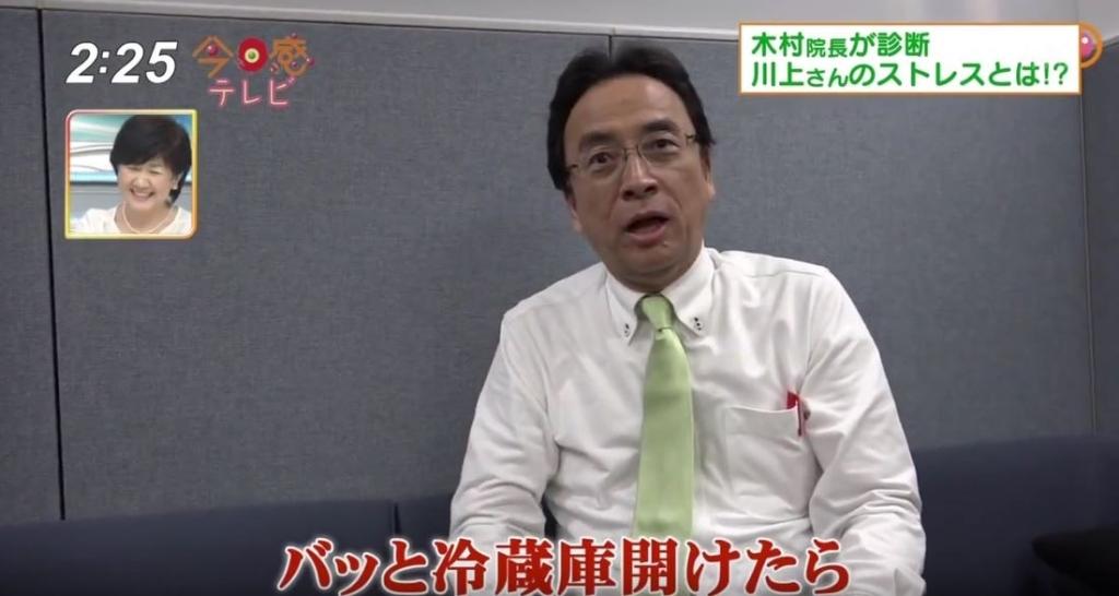 川上政行の画像 p1_33
